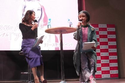 Dream Ami、公開収録で「恋がしたくなる曲」をテーマに眞鍋かをりとトーク