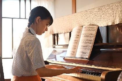主演・芳根京子らコメントが到着 ドキュメンタリードラマ『Akiko's Piano』被爆したピアノが奏でるある女性の物語