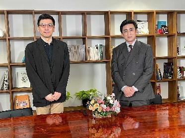松本幸四郎と時代劇研究家・春日太一が時代劇の裏側と未来について語る 『時代劇づくりの裏側』第3回の配信が決定