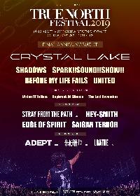 Crystal Lake『TRUE NORTH FESTIVAL 2019』最終ゲストとしてSHADOWSら計7組を発表