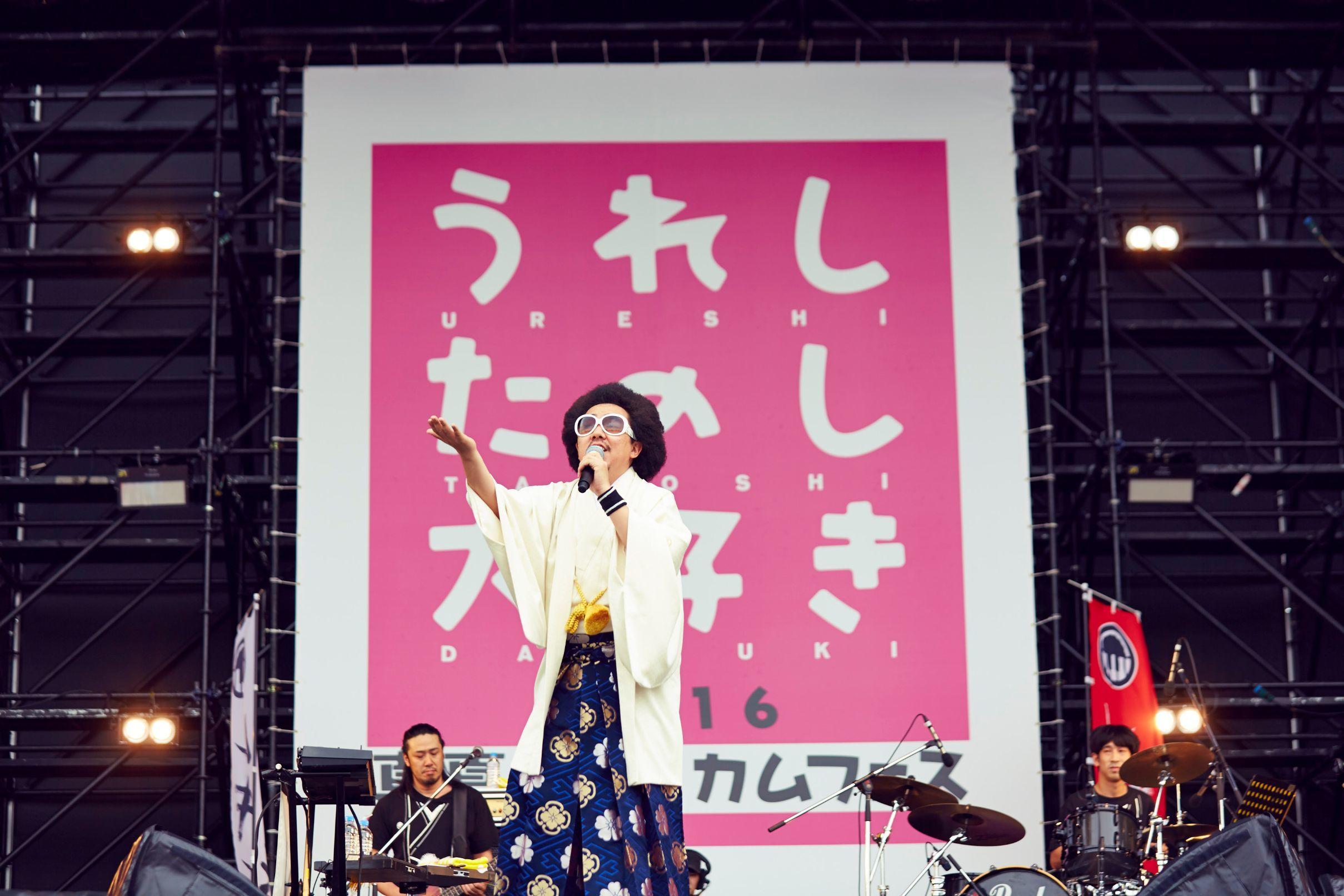レキシ Photo:植松千波 / 橋本塁(SOUND SHOOTER)