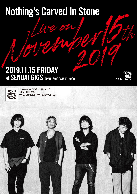 『Live on November 15th 2019』