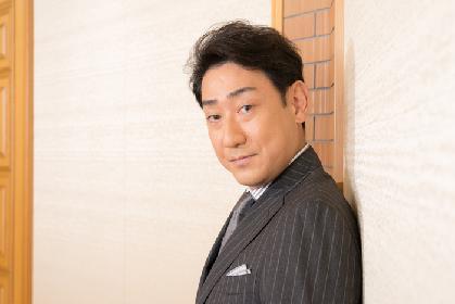 中村芝翫、主演舞台『オセロー』に向けて語る~「僕は神山智洋くんに嫉妬しています(笑)」