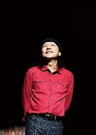 山下達郎の新曲「LEHUA,MY LOVE」がJAL HAWAII新CMソングに