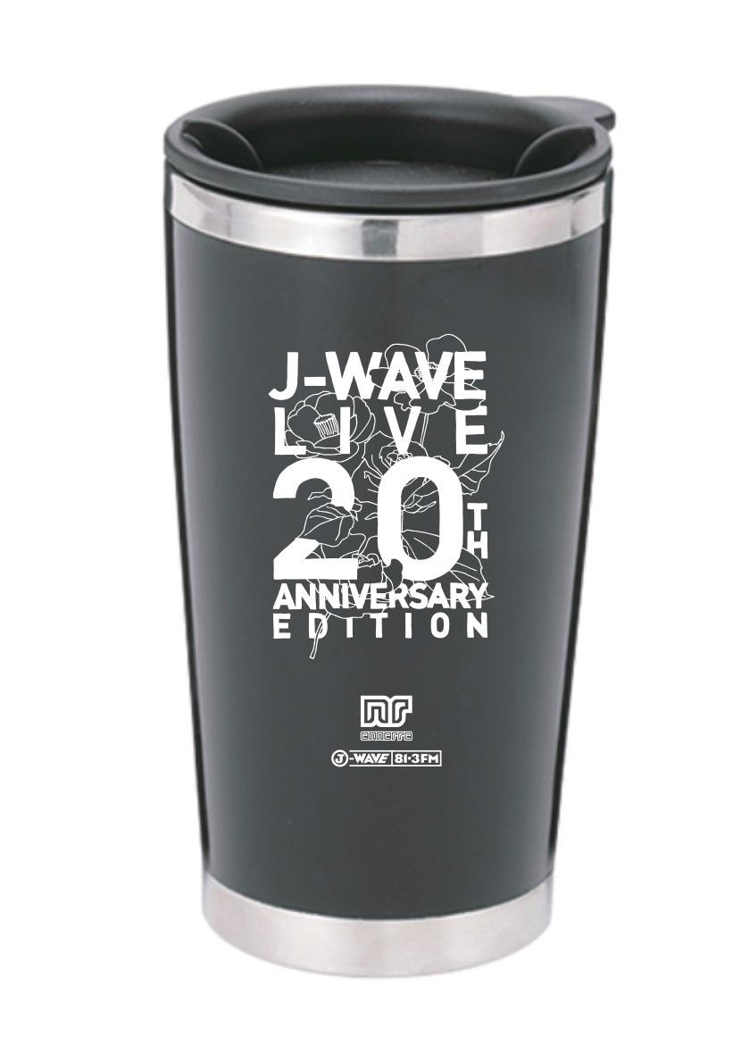 エネーレ×J-WAVE オリジナルタンブラー¥2,500
