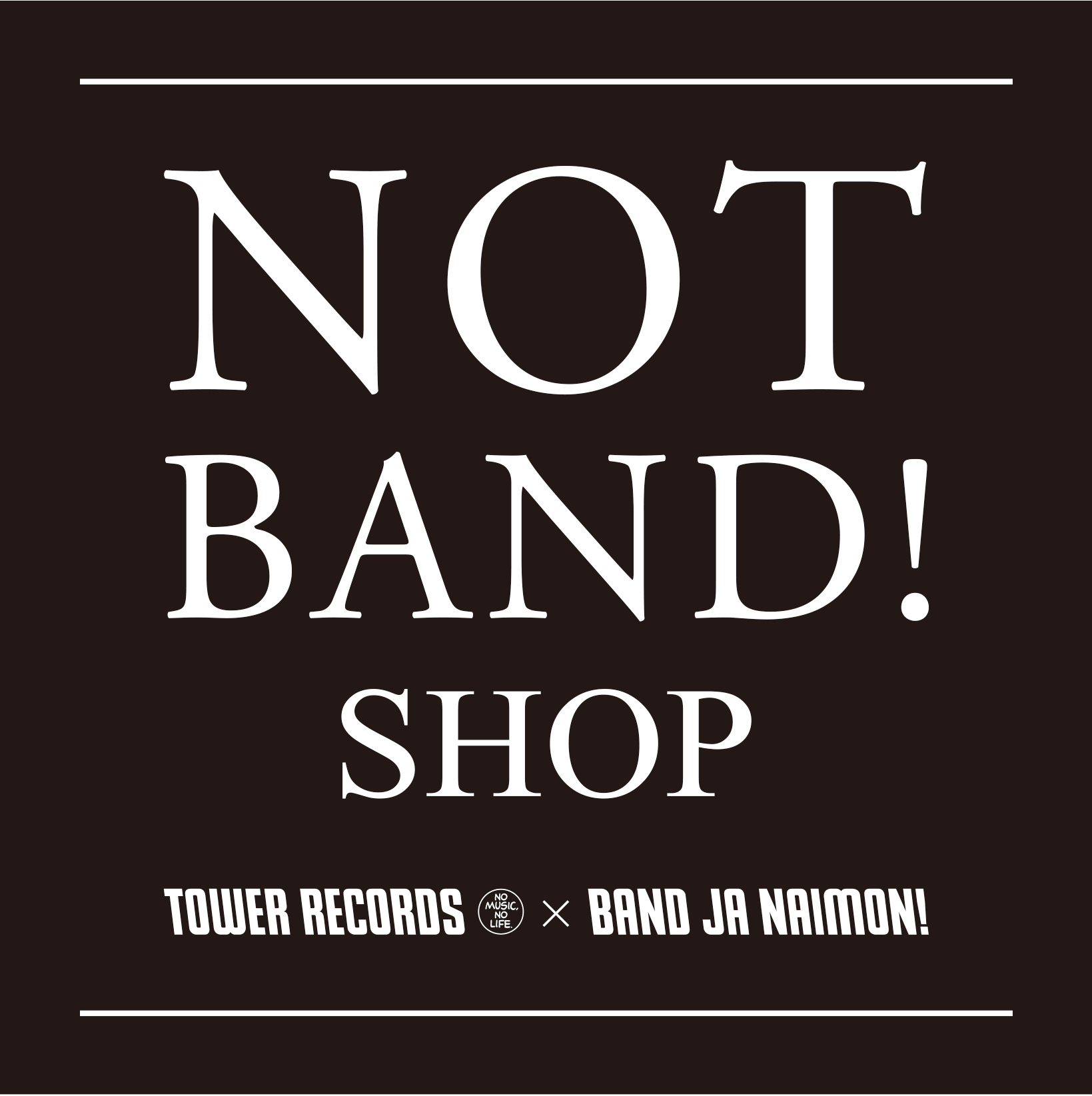 TOWER RECORDS×BAND JA NAIMON!コラボショップ「NOT BAND! SHOP」