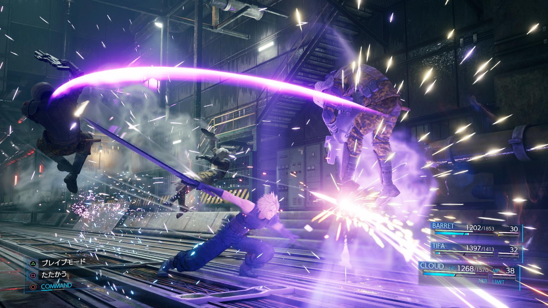 『FINAL FANTASY VII REMAKE』スクリーンショット