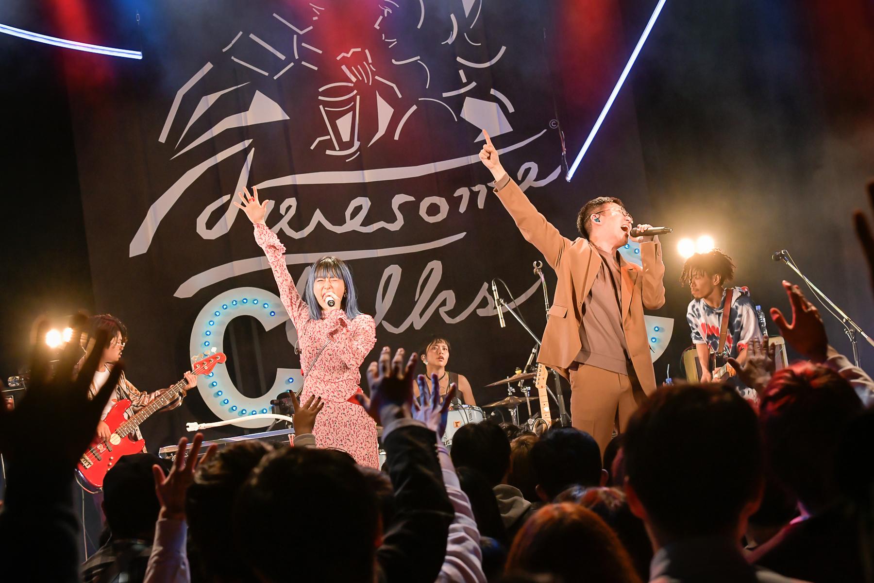 Awesome City Club PHOTO by KAZUMICHI KOKEI