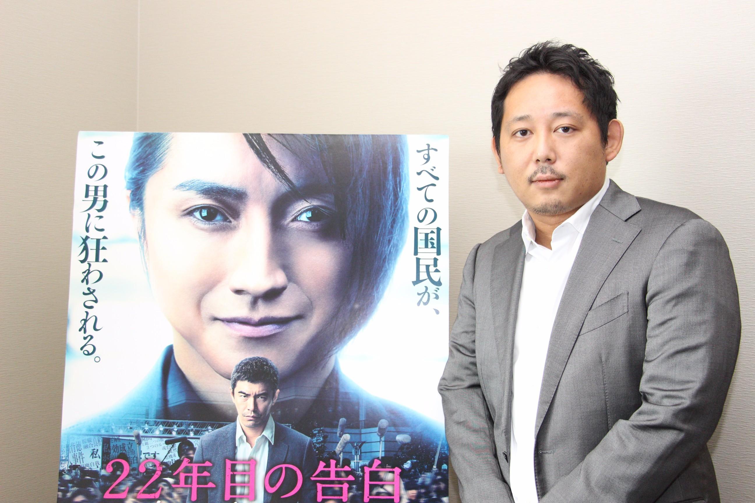 『22年目の告白-私が殺人犯です-』入江悠監督 撮影=藤本洋輔