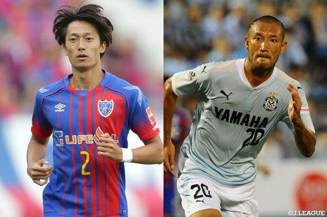 『EAFF E-1 サッカー選手権』の日本代表に追加召集されたDF室屋成(FC東京、左)とFW川又堅碁(ジュピロ磐田)