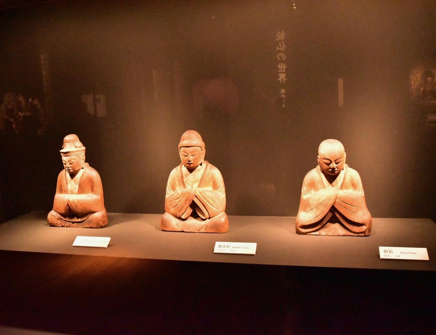 重要文化財 八幡神本地仏坐像 平安時代 11世紀 香川・長勝寺