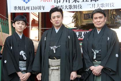 松本幸四郎、市川染五郎、松本金太郎 高麗屋三代襲名でお練り