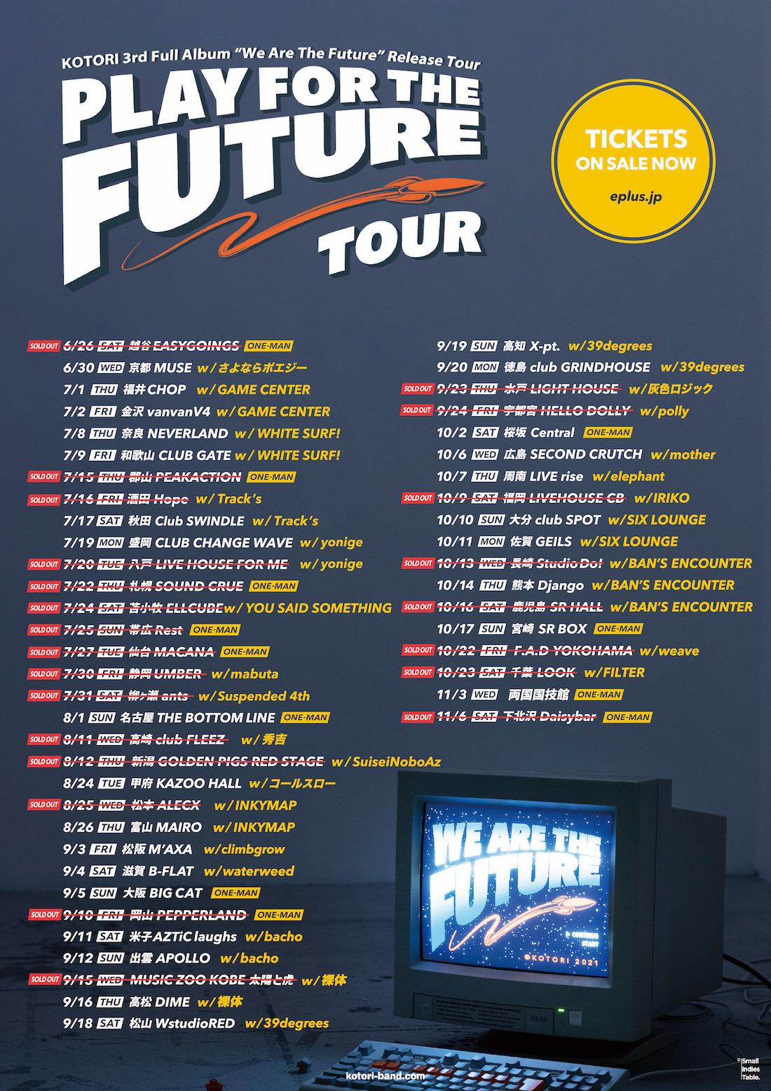 KOTORI『PLAY FOR THE FUTURE TOUR』