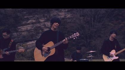 androp・内澤崇仁(Vo/Gt)が自身の故郷でルーツを振り返り撮影した新曲「Home」のMV解禁