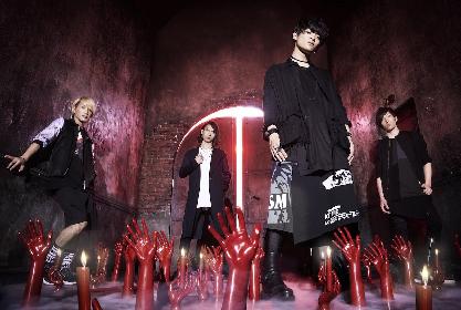 THE ORAL CIGARETTES、映画『亜人』主題歌「BLACK MEMORY」を9月27日にリリース