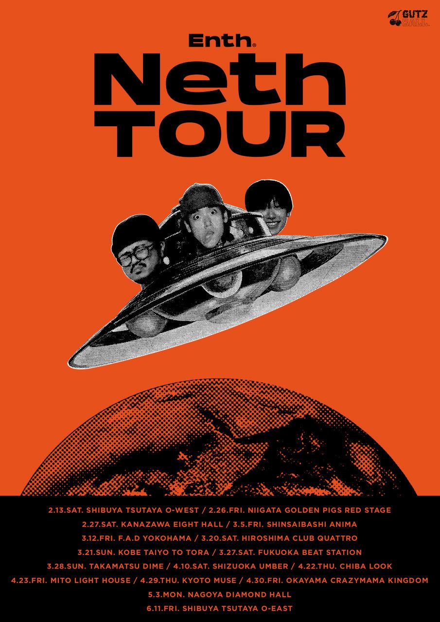 『NETH TOUR』