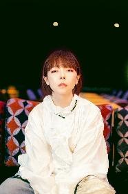 aiko、新年恒例のTVCMで新曲を初解禁 さらに新ビジュアルも公開