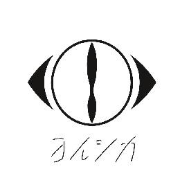 ヨルシカ、3rdアルバム『盗作』の全長1.8mにもなる書籍仕様デカジャケがSHIBUYA TSUTAYAに登場