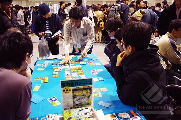 訳者、健部氏によるインスト@電力会社カードゲーム (c)DEAR SPIELE