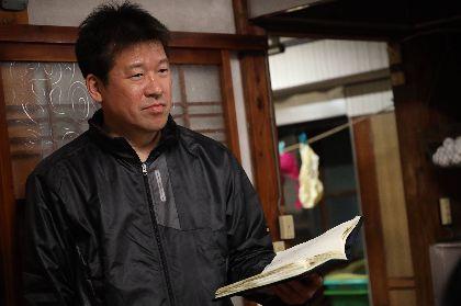 佐藤二朗「正直すごく悔しい」 自身原作・脚本・監督の映画『はるヲうるひと』公開延期についてコメント