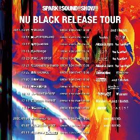 SPARK!!SOUND!!SHOW!! ツアーにキュウソ、ハルカミライ、Hump Backら参加決定