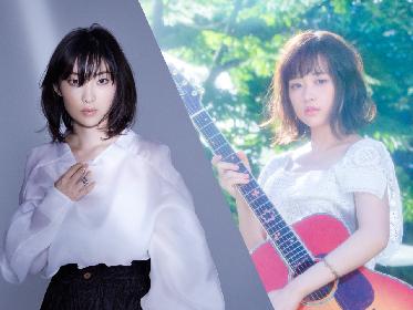 家入レオ×大原櫻子、リリース記念LINE LIVE特番を生放送 スペシャルゲストも登場