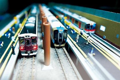 『鉄道模型フェスティバル2018』が阪急うめだ本店で開催 開通50周年を迎えた「神戸高速線」特集や運転体験コーナーも