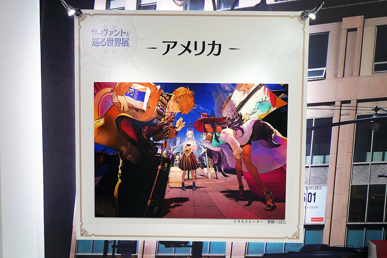 エリアの立看板イラストも見どころ 撮影:斉藤直樹