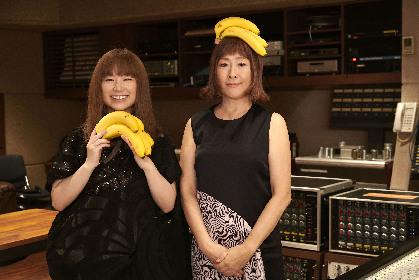 矢野顕子、第三弾コラボアーティストはYUKI 共作による新曲「バナナが好き」先行配信&MVも