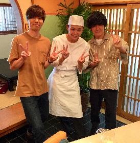 Halo at 四畳半・渡井翔汰(Vo/Gt)&片山僚(Dr) 須賀健太が主人公演じるドラマに出演