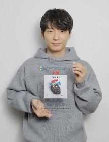 星野源 アルバム『POP VIRUS』が「CDショップ大賞」受賞、前作に続き2度目の受賞は史上初