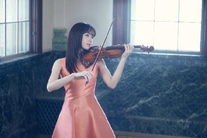 ヴァイオリニスト宮本笑里がデビュー10周年で原点に帰る 初回盤にはMay J.、沖仁との共演楽曲も