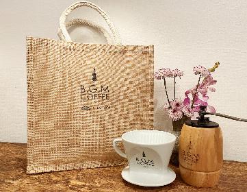 BIGMAMA、コーヒー総合機器メーカー・Kalitaとコラボ コーヒーグッズセットを販売へ