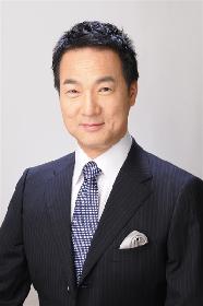 ニュース番組『キングダムニュース』が配信開始 元NHKアナ宮本隆治が戦況を伝える
