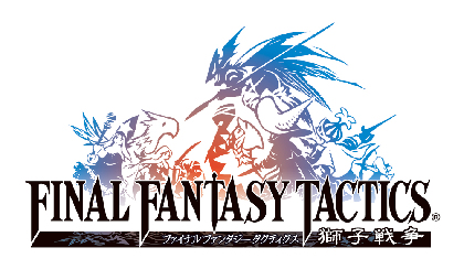 スマホRPG『FINAL FANTASY TACTICS 獅子戦争』が11月27日まで1400円が360円のセールを開催