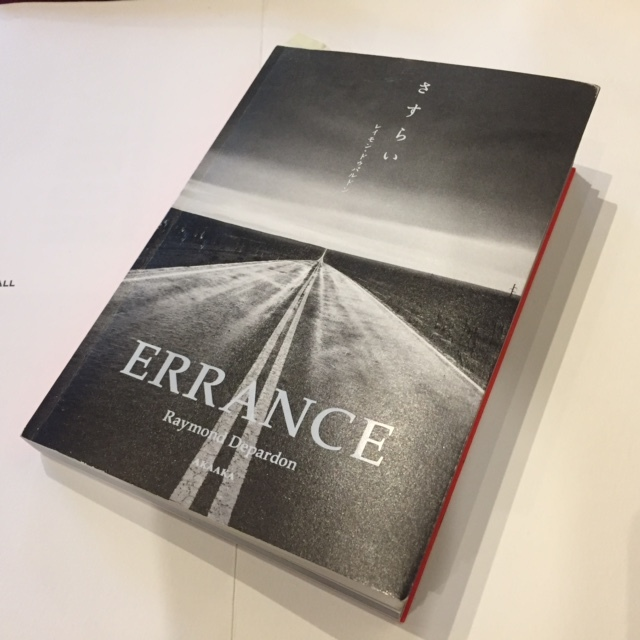 2017年8月、日本でも刊行されたドゥパルトンの著書『Errance(さすらい)』