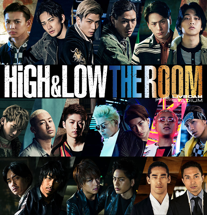 HiGH&LOW×LIVE DAM 公式サイトより (C)2017「HiGH&LOW」製作委員会 (C)DAIICHIKOSHO CO.,LTD. All Rights Reserved.