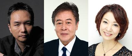 長塚圭史が演出する舞台『セールスマンの死』に、風間杜夫、片平なぎさなど、個性豊かな実力派俳優が集結!
