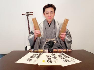 松本幸四郎がイープラスStreaming+で自宅から『歌舞伎家話』生配信、第一回目は尾上松也と遠隔トーク