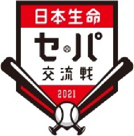 日程 戦 甲子園 交流 「甲子園高校野球交流試合」は原則無観客 NHKなどで生中継―