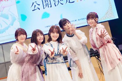 花澤香菜、竹達彩奈、伊藤美来、佐倉綾音、水瀬いのりが勢揃いした『五等分の花嫁∬ SPECIAL EVENT 2021』 Blu-ray&DVDが発売決定
