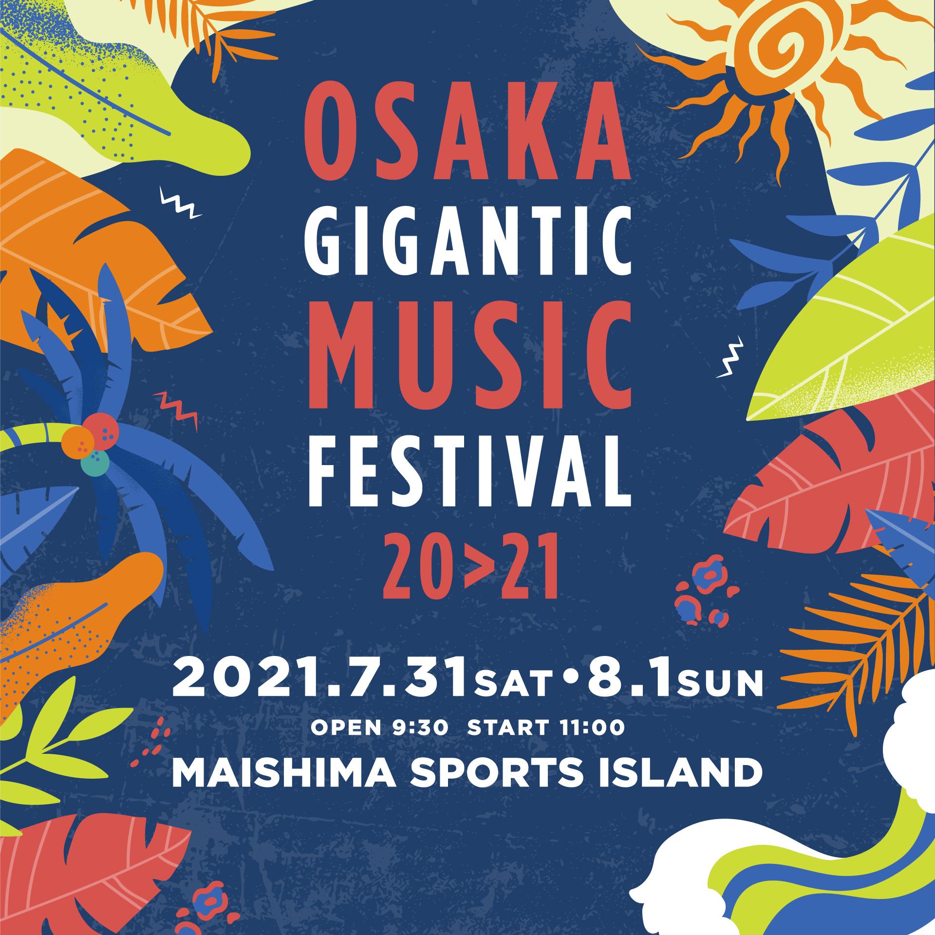 『OSAKA GIGANTIC MUSIC FESTIVAL 20>21』