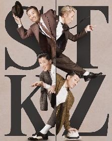 s**t kingz初の見るダンス映像アルバム『FLYING FIRST PENGUIN』が2021年1月に発売が決定