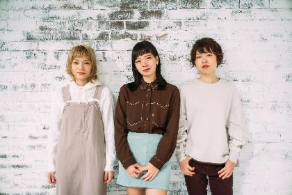 SHISHAMO 約1年7ヶ月ぶりニューアルバム『SHISHAMO 6』リリース決定、来春に全国ホールツアーも開催決定