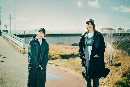 ビッケブランカの新曲「ポニーテイル」MVに桜井日奈子が出演、「新しい季節に聴きたくなる曲だと思います」