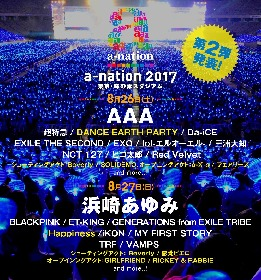 『a-nation』第二弾でDANCE EARTH PARTY、Happiness、GIRLFRIEND、感エロらが発表に