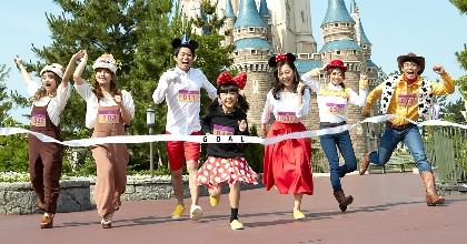 東京ディズニーランド®を仮装して走ろう! 『ディズニー・ハロウィーン・ファン・アンド・ラン』が開催