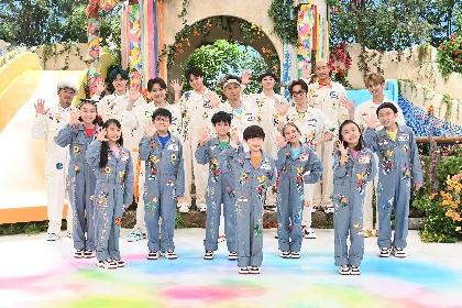 GENERATIONSによる『Eダンスアカデミー』テーマソング「HELLO! HALO!」が完成 EXILE ÜSA、EXILE TETSUYAとともに振り付けも
