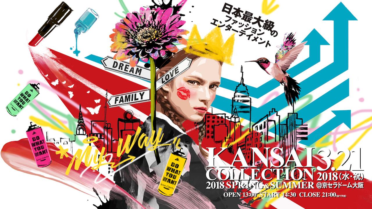 KANSAI COLLECTION 2018 SPRING & SUMMER
