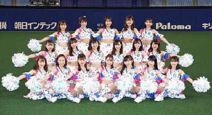 """「チアドラゴンズ2020」が""""桜""""を取り入れた新ユニホームを披露!"""
